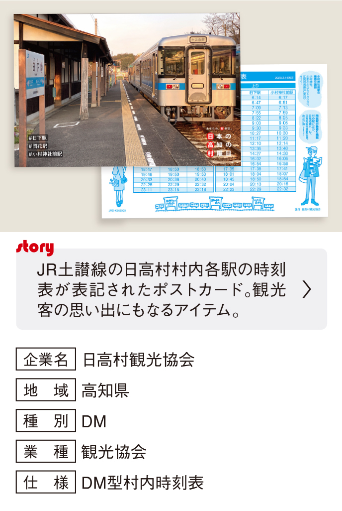 NDS公式サイト実績9